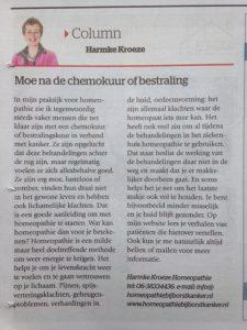 2016-10-column-gouda-nl